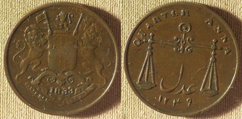 India : Bombay President 1833/1  AH1249  1/4 Anna VF-XF  #232  IR8582