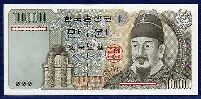 South Korea P-50 1994 10000 10,000 Won Gem UNC
