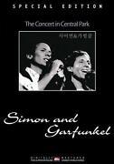 Simon and Garfunkel DVD