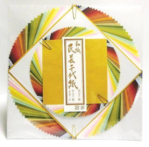 japanese origami paper ebay