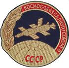Russian Space Patches
