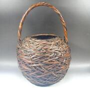 Ikebana Basket