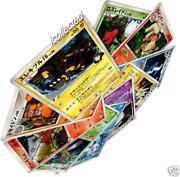 Bulk Trading Cards