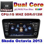 Skoda Octavia DVD