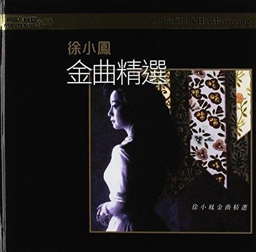 Tsui Paula - Greatest Hits Collection [new Cd] Hong Kong - Import