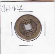 Ancient China Coin