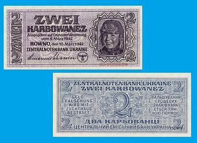 Ukraine 2 Karbowanez 1942. UNC - Reproduction