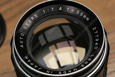 Auto Sears 55mm f1.4 lens (made by Tomioka)