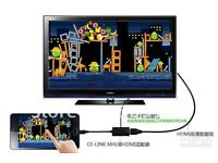 """iRULU X1 9"""" Tablet PC Quad Core Android 4.4 Tablet WIFI Dual CAM 8GB KODI TV FULLY LOADED"""