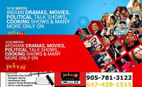 Are you looking for JADOO TV / Rogers Unlimited Internet