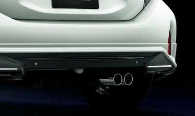 TRD High Response Muffler Ver.S MS153-52011 TOYOTA YARIS(1#) from JAPAN