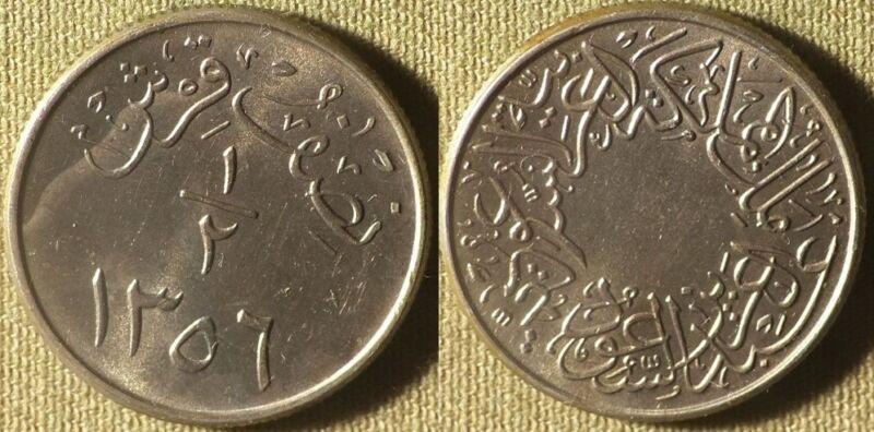 Saudi Arabia : AH1356/1937  1/2 Ghirsh  Beautiful  BU  #20.1   IR4043