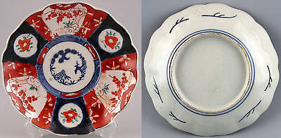 8339031 Japanese Plate Imari Aufglasur Iron Red
