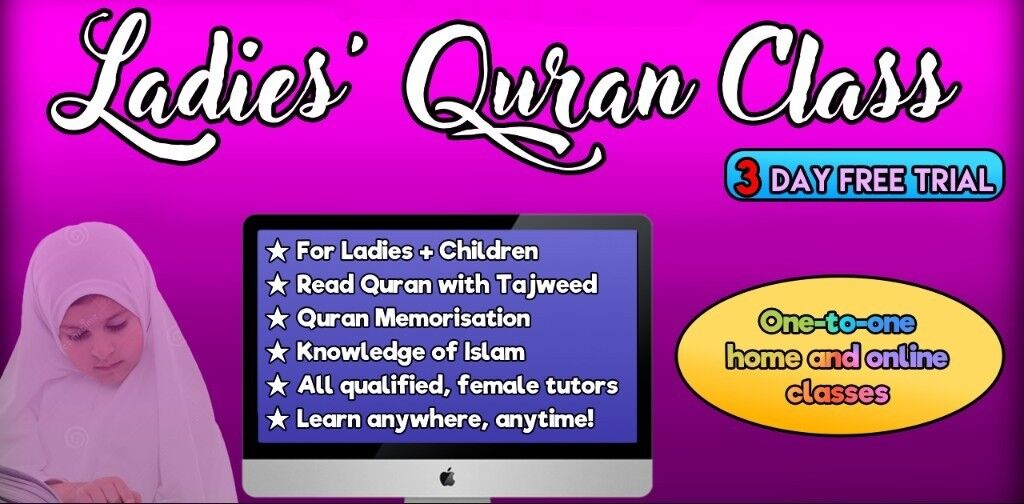 Online Quran Academy - One-to-One Quran Classes with Tajweed Female Teachers Tuition + Free Trial