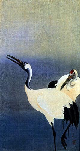 Cranes 30x44 Japanese Print by Koson Asian Art Japan Hand Numbered Ltd. Edition