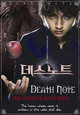 Death Note - Japanese Best Selling Sci Fi Comic movie DVD 4.5