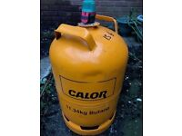 LOOK!... Butane Gas Cylinder CAPPED