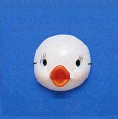 Doll House Shoppe Halloween Duck Mask dhs4345 Miniature