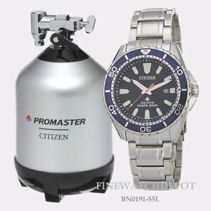 Authentic Citizen Eco-Drive Men's Promaster Diver Blue Dial Watch BN0191-55L