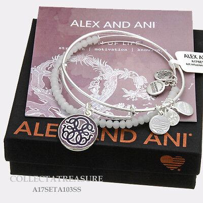 Authentic Alex And Ani Ai Path Of Life  Ii  Set Of 2  Shiny Silver Charm Bangle