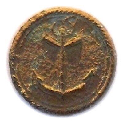 1776-1784 Continental Navy Button Revolutionary War