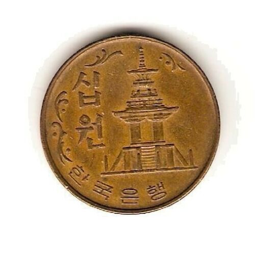 1968 SOUTH KOREA Coin 10 WON