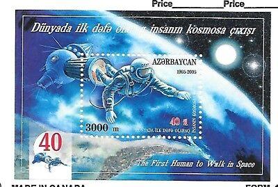 AZERBAIJAN Sc 800 NH ISSUE of 2005 Space Spacewalk S/S