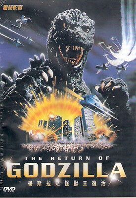 The Return of Godzilla DVD Japanese NEW Region 3 English Subtitles
