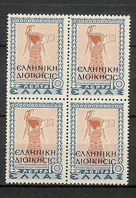 Greece North Epirus 1940 Sc  N203 Lady Of Tiryns Block 4 Albania Mnh