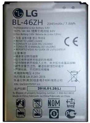 New OEM LG BL-46ZH K7 MS330 LS675 Tribute 5 K8 K8V Original Genuine LG Battery