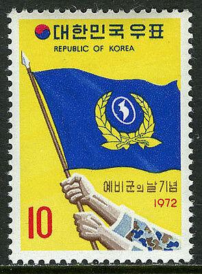 Korea 816, MI 830, MNH. Homeland Reserve Forces Day. Flag, 1972