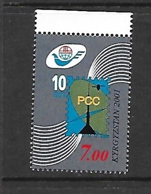 KYRGYSTAN Sc 176 NH ISSUE of 2001 - Communications