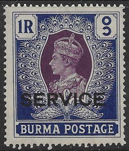 BURMA SGO24 1939 1r PURPLE & BLUE OFFICIAL MNH
