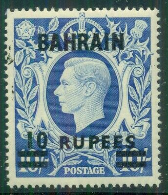 BAHRAIN #61A Mint Never Hinged, Scott $90.00