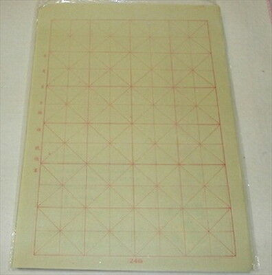 35 sheet Chinese Japanese Calligraphy Paper 24 Grid S-1991