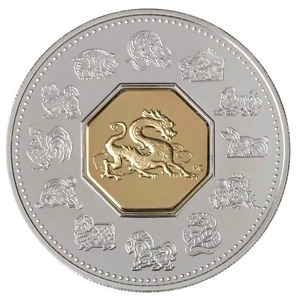 2000 YEAR of the DRAGON STERLING SILVER COIN