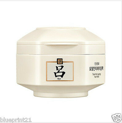 Amore Pacific Ryo Ginsengbo Anti Aging Pack 150ml Brand New Free Shipping