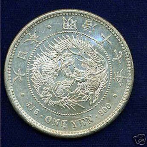 JAPAN MEIJI YR.17 (1884) 1 YEN SILVER COIN UNCIRCULATED