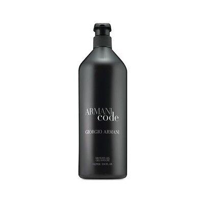 Giorgio Armani CODE Shower Gel Rich Lather Body Wash Jumbo 33.8 oz With Pump NEW