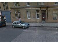 HA flat in Glasgow 3 bedroom looking for swap 2/3 bedroom in London