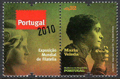 Portugal 3163 with label, MNH. Famous Women. Maria Veleda, writer, 2009 Womens Famous Label