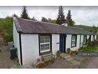 2 bedroom house in Marshall's Cottage, Strachur, PA27 (2 bed)