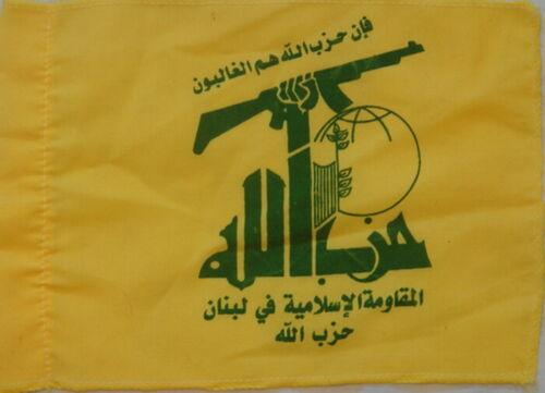 Shia Muslim S.Lebanon Party of God Islamic Resistance Military Car Antenna Flag