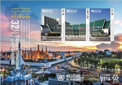 UNO UN WIEN - 2016 BLOCK 40 - 32. ASIATISCHE BRIEFMARKENAUSSTELLUNG BANGKOK **