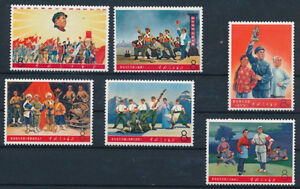 Old Set of Chinese Stamps _ MNH