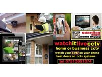 cctv system ahd night vision hi definition excellent night vision up to 60 days recording 4 cams