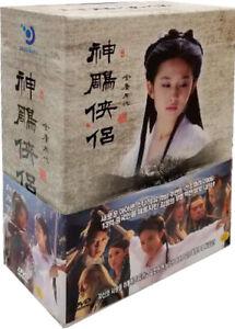 The Return of the Condor Heroes (DVD) 神雕侠侣 (2006) 11 DVDs (41 episode)