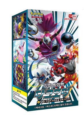 """Pokemon cards Sun&Moon SM8a """"Dark Order"""" Booster Box / Korean Ver"""