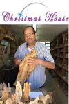 christmashouse-bethlehem
