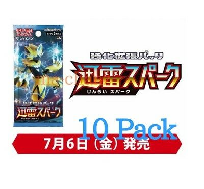 Pre-Order Pokemon card SM7a Thunderclap Spark Booster 10 Pack Japanese